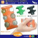 携帯コインホルダー「コインホーム」 MG-01・02・03 MG-02・グリーン / 片手で容易に扱える携帯コインホルダー。