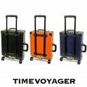 [タイムボイジャー] TIME VOYAGER TIMEVOYAGER Trolley スタンダード II TV04-BK BK (ブラック) / 今までの常識を超えたキャリーバッグ。
