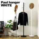 【 ポールハンガー / IW-22-WH 】 コートハンガー 玄関収納 帽子掛け ホワイト