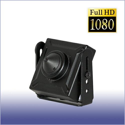 AHD1080P(210万画素) ピンホールカメラ