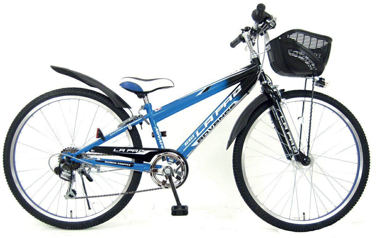 Light 24 Inch Bikes