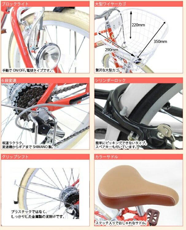 ... 自転車 ジュニアキッズ【YDKG-kd