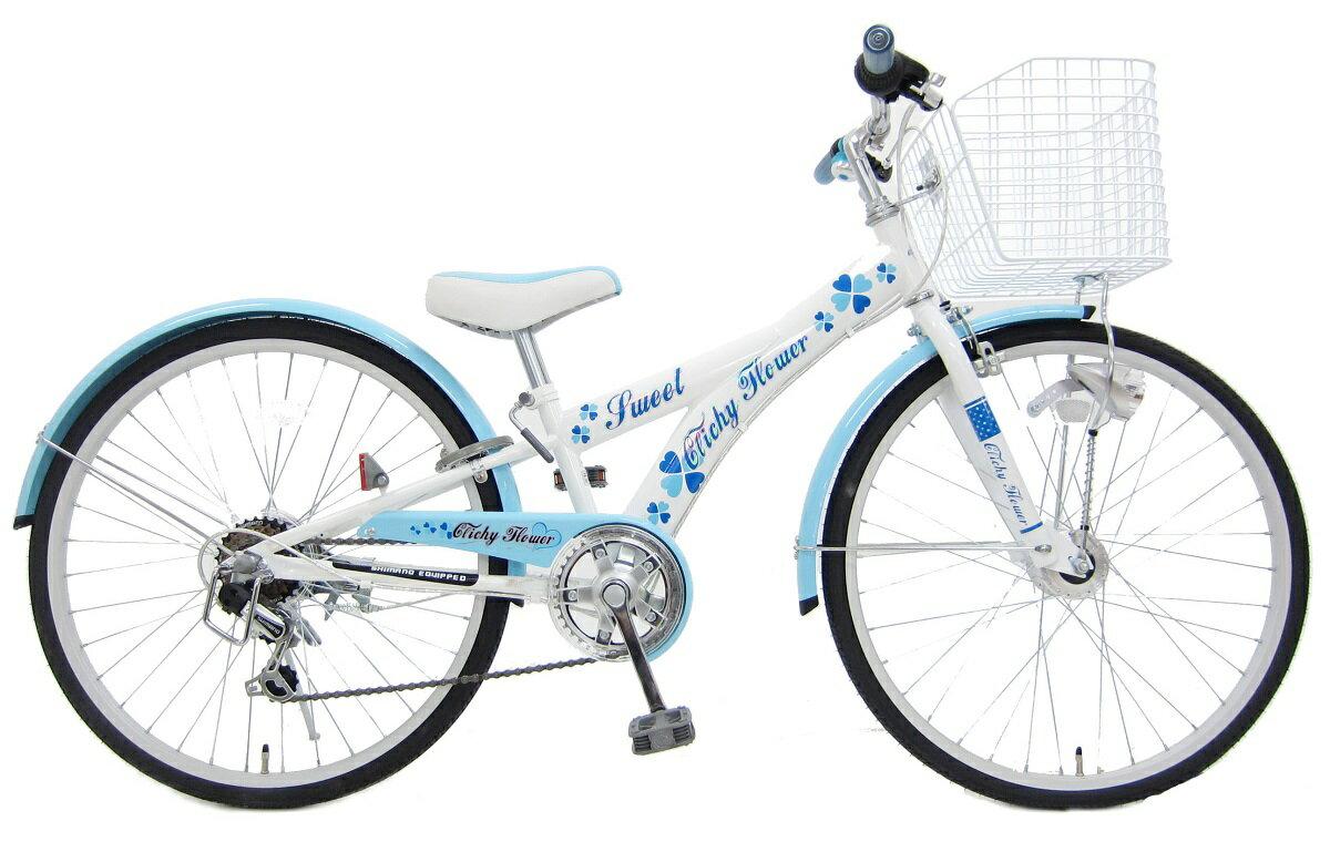... 自転車ジュニアキッズ1女の子