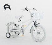 【arcoba】フルオプション(4点サービスセット) 子供用自転車 14インチ/16インチ/18インチアルミフレーム幼児車 アルコバ 子供用自転車