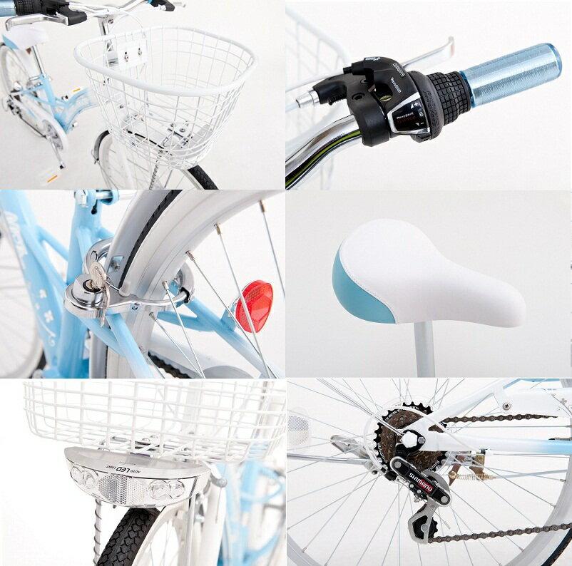 自転車の 自転車 女の子 24インチ : Mity*マリーミティー 24インチ ...