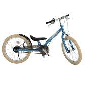People ピープル いきなり自転車 補助輪パスして ラクショーライダー 18インチ ブルーメタリック YGA250  レッドメタリック YGA263