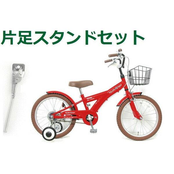 自転車の 自転車 スタンド 取り付け 子供用 : ... 子供用自転車ジュニアキッズ