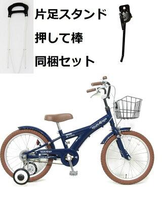 自転車の 自転車 ジュニア 26インチ 女の子 : ... 自転車ジュニアキッズ【asu