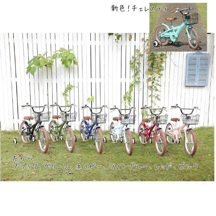 自転車の 自転車 キッズ 20インチ 女の子 : ... 自転車ジュニアキッズ