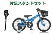 ◆2015年【片足スタンドプレゼント】BAA対応◆JEEPジープ◆18インチ幼児車自転車 【九州・四国地方送料+1050円】BRA