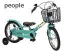 People ピープル いきなり自転車16インチ 子供用自転車 ピッタンコ自転車MarkII エメラルド YGD274