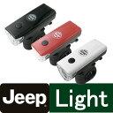 ◆自転車と同時購入で送料無料◆JEEP(ジープ) LEDライト 自転車用 高輝度白色LEDライト×1灯式のバッテリーライトプレゼント 可愛い 子供