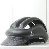 [lovell ラベル]おしゃれなヘルメットカスクCASQUE カジュアルな帽子型自転車用ヘルメット 簡単サイズ調節 大人も少し大きめのお子様にも【九州・四国送料+1050円】