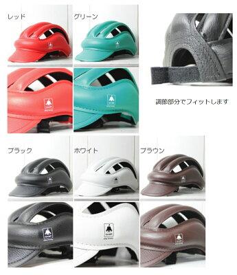 同時購入で送料無料◆手押し棒プッシュバーLOUISGARNEAU(ルイガノ)LGS-J12、LGS-J16用プッシュバー子供用自転車に