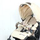 ◆同時購入で送料無料◆フロントバー用カバーくまちゃん◆ エアバギーココ airbuggy COCO 専用◆ポップにカスタマイズ