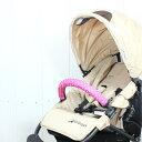 ◆同時購入で送料無料◆フロントバー用カバーピンクドット◆ エアバギーココ airbuggy COCO 専用◆ポップにカスタマイズ