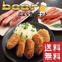 ビールによく合うセット、粗挽きフランク3本、松阪極豚チョリソー1パック、松阪牛メンチカツ5個 送料無料