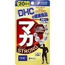 【お試しサプリ】【送料無料】 DHC マカストロング 20日分 (60粒) ディーエイチシー サプリメント マカ シトルリン 亜鉛 健康食品 サプリ 粒タイプ