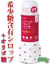 希少糖 香川大学 希少糖 砂糖 きしょうとう ダイエットシュガー 香川 D-プシコース シロップ ゆめのとう 香川県 お砂糖 ゆうどき NHK きしようとう