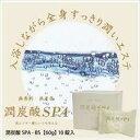 潤炭酸SPA BS (炭酸泉タブレット)60gx10錠入り/ホワイトデー/新生活応援/プレゼントに♪