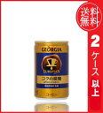 【送料無料】ジョージアヨーロピアンコクの微糖 185g缶 30本入×2ケース 【ジョージア】 コカコーラ社