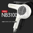 TESCOM NB3100(K)(W) Nobby ノビー NB3100 マイナスイオンドライヤー 1500W 大風量 業界No1の風量 風圧
