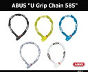 ABUS(アブス) 「U Grip Chain 585 (750mm)」 チェーンロック
