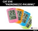 CATEYE(キャットアイ) 「CC−PA100W (パドローネ)」限定カラー サイクルコンピューター