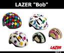 全5種類のカラーが揃った、キッズ用ヘルメット「ボブ」。コムフィット3により45〜51cmに対応できます
