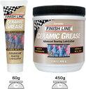 FINISH LINE(フィニッシュライン) 「セラミックグリス (60g チューブ)」 メンテナンスツール