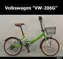 【ポイント5倍!!】【送料無料】Volkswagen(フォルクスワーゲン) 「VW−206G」 20インチ 折りたたみ自転車 【防犯登録無料】