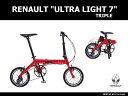 RENAULT(ルノー) ULTRA LIGHT 7 TRI...