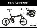 birdy(バーディ) 「birdy Sport Disc」【ダストカバープレゼント】【送料無料】【防犯登録無料】