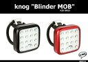 デザインによって照射角度が異なる新発想LEDライト