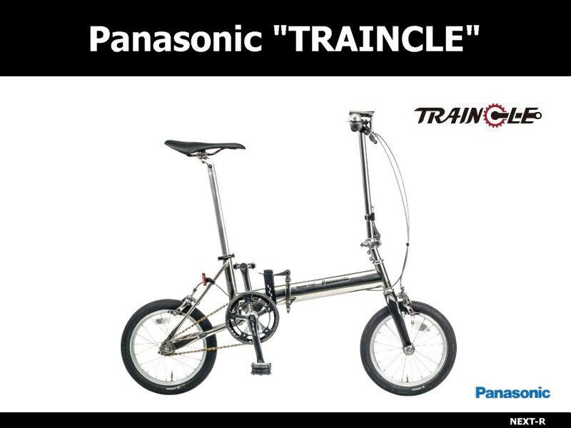 パナソニック 折りたたみ自転車 トレンクル PEHT423