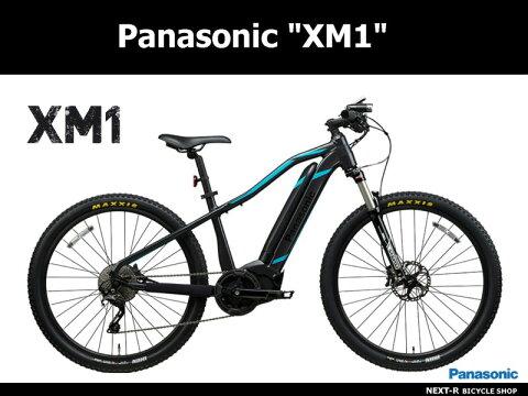 【1000円クーポン発行中】パナソニック XM1 2018モデル BE-EXM40 8.0Ah 【電動自転車 自転車 電動アシスト自転車】