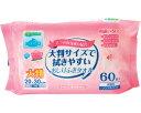大判おしりふきタオル / KN-945 60枚入 150個入 [ カナッペ ]