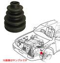 大野ゴム FBブーツ ドライブシャフトブーツ FB-2151