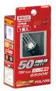 POLARG ポラーグ CYBER LED T20シングルLED 12V 6500K ホワイト T20 WH P2360W