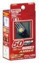 POLARG ポラーグ CYBER LED T20ピンチ部違いシングルLED 12V アンバー T20 AN P2361A