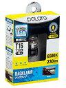 POLARG ポラーグ  T16 LED ホワイト 6500K 車検対応 T16W P2866W