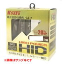 KOITO 小糸 ハイパワー HID D4R 42V35W 3200Lm  P35180