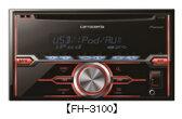 <欠品中 予約順>carrozzeria パイオニア カロッツェリア D/USB/チューナー メインユニット FH-3100