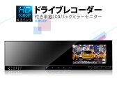 eonon 4.3インチ 1080Pハイビジョンドライブレコーダー付き車載LCDバックミラーモニター L0417