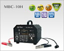 GS YUASA (ジーエスユアサ)  自動車 12V バッテリー小型充電器 【MBC-10H】