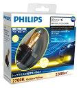 PHILIPS(フィリップス) X-treme Ultinon LEDフォグランプ 【H8/H11/H16】 フォグ ユニバーサル 2700K イエロー 220...
