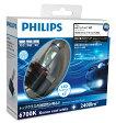 PHILIPS(フィリップス) X-treme Ultinon LEDフォグランプ 【H8/H11/H16】 フォグ ユニバーサル 6700K 2400lm [12794UNIX2]