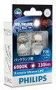 PHILIPS(フィリップス) X-treme Ultinon LED 【T20/W21】 バックランプ用LED 6000K 230lm 2個入り [12795X2]