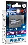 PHILIPS(フィリップス) X-treme Ultinon LED 【T16/6000K】 バックランプ用LED 200lm 1個入り 【12832X1】