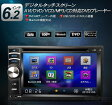 eonon 6.2インチ デジタルタッチスクリーン AVI/DVD/VCD/MP3/CD対応プレーヤー D2115J
